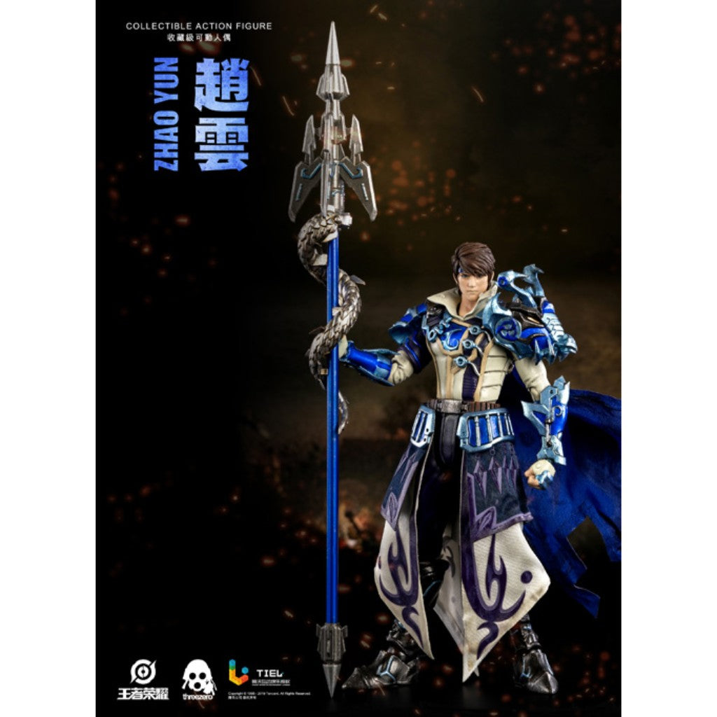 1/12th Scale Collectible Figure - Honor of Kings - Zhao Yun