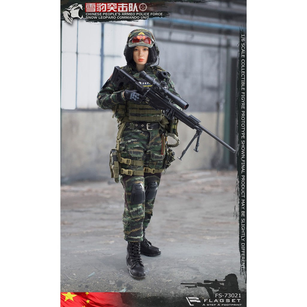 FS-73021 - Snow Leopard Commando Unit Female Sniper