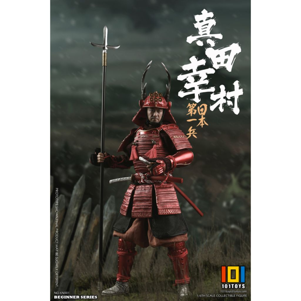 Beginner Series No.KN001 - Sanada Yukimura (Standard Version)