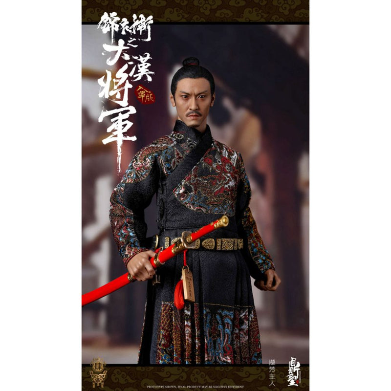 DS004-A - Ming Dynasty Imperial Guard A (Golden Armor Ver.)