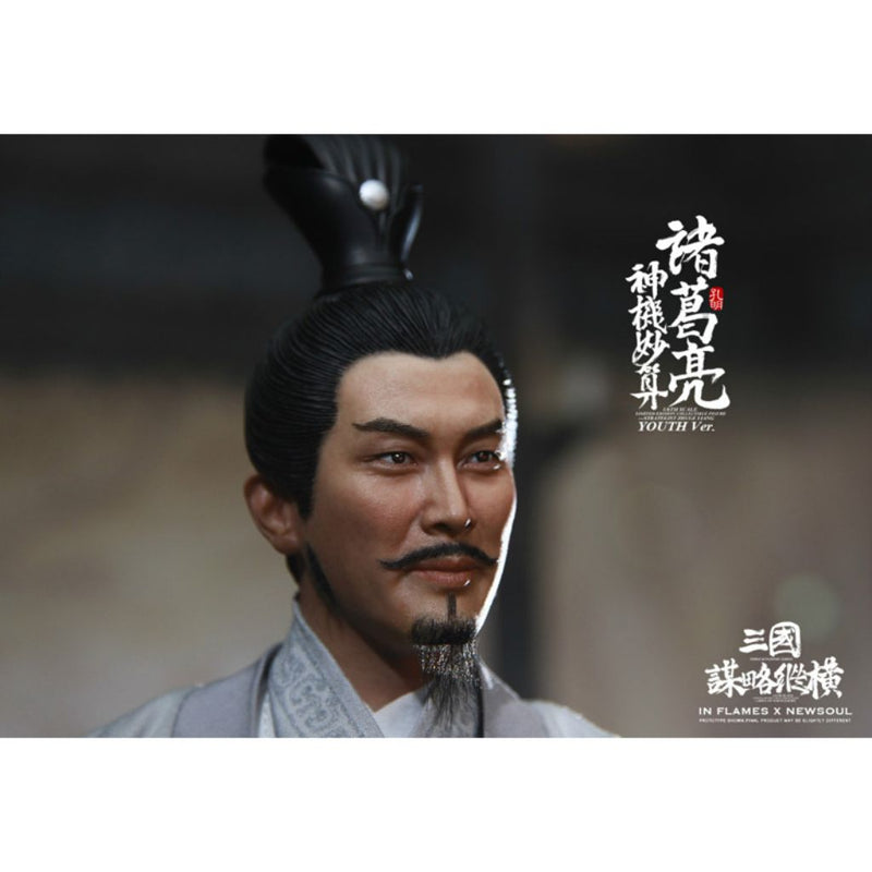 IFT-040 - Soul Of Three Kingdoms Stratagems - Zhuge Liang Youth Version