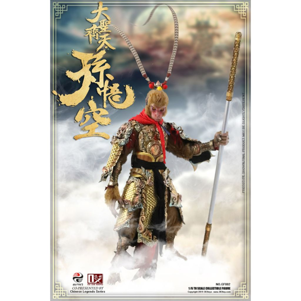 GF002 - 1/6 Sun Wukong (Great Sage Equalling Heaven)