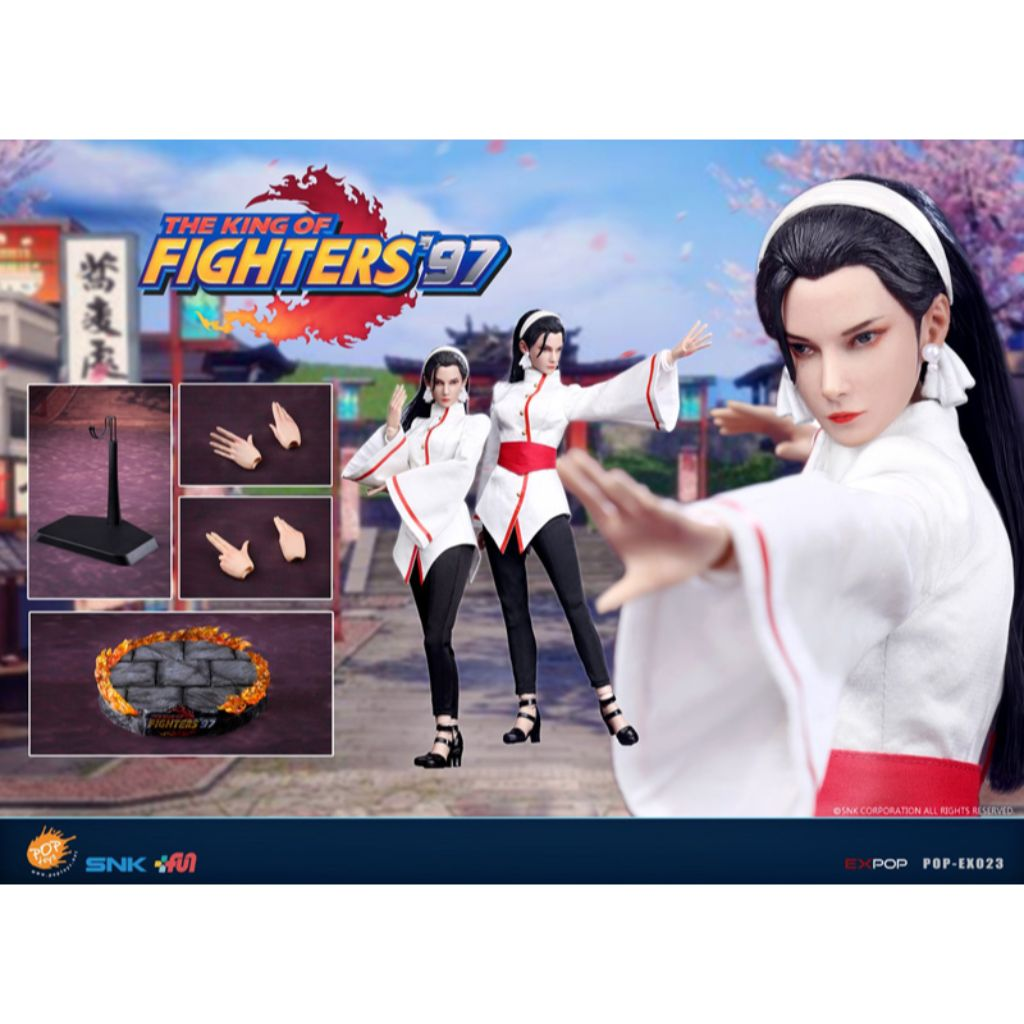 POP-EX023 - The King of Fighters '97 - Chizuru Kagura