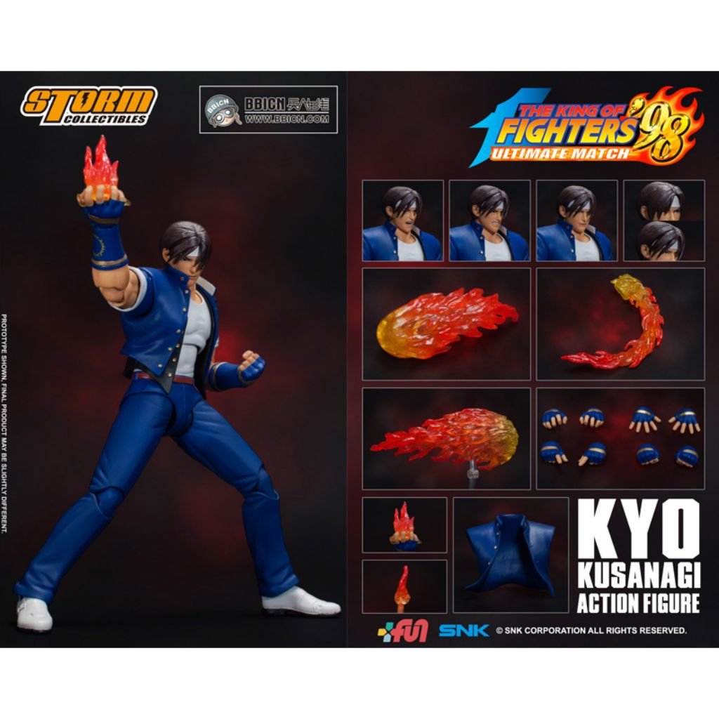 The King of Fighters '98 Ultimate Match - Kyo Kusanagi Limited Edition (Wonder Festival 2019 Exclusive)