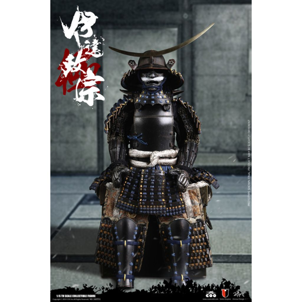 SE051 - Japan's Warring States - Date Masamune (Masterpiece Version)