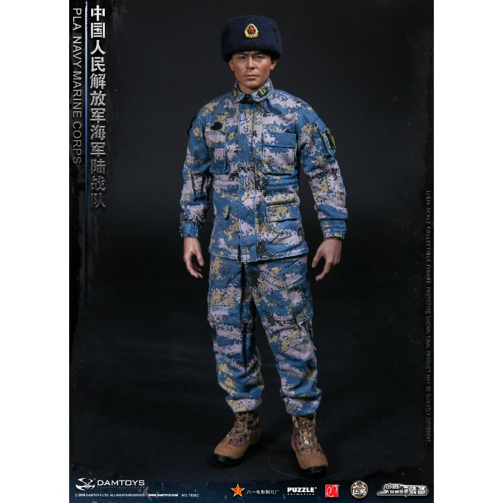 78068 - Elite Series - PLA Navy Marine Corps