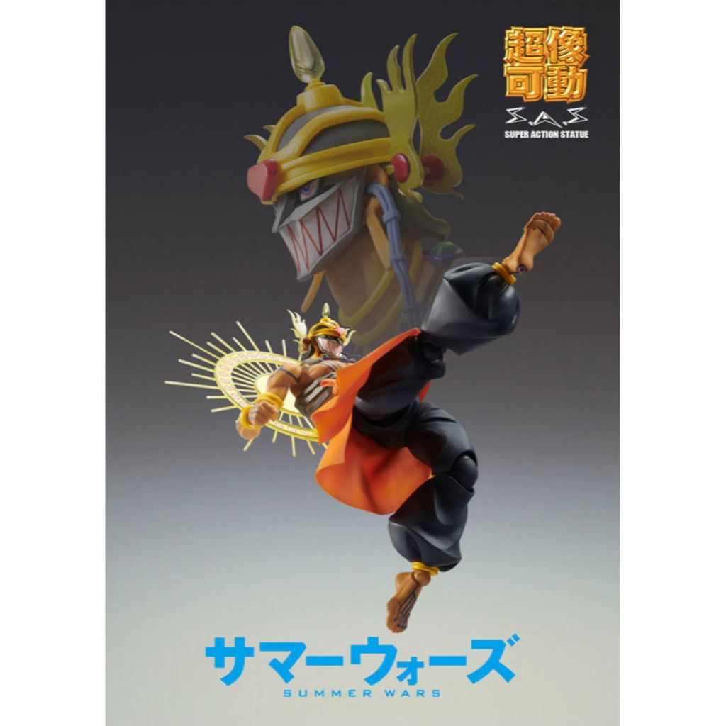 Super Action Statue Summer Wars - Love Machine
