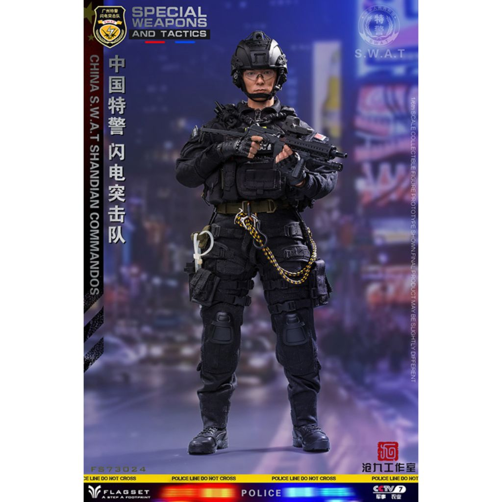 FS-73024 - China SWAT Shandian Commandos