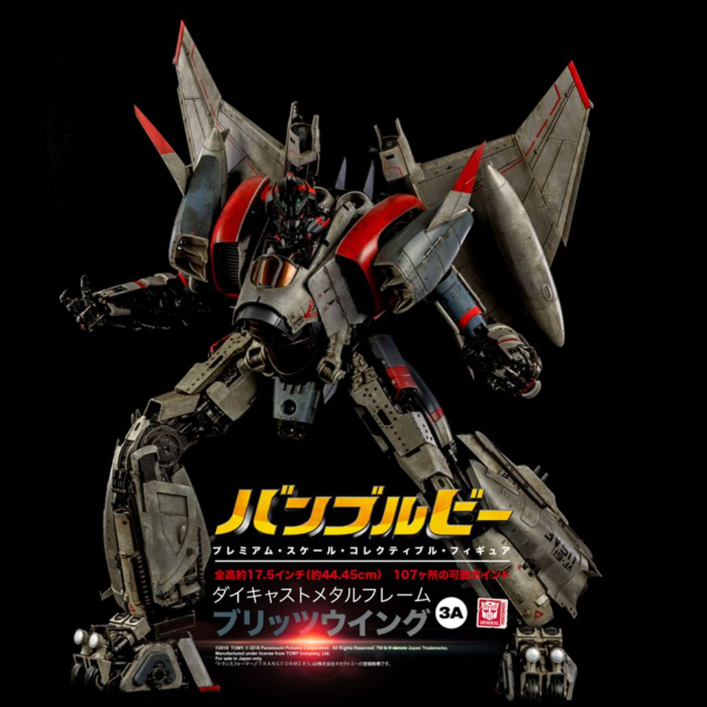 Premium Scale Collectible Series - Transformers: Bumblebee - Blitzwing