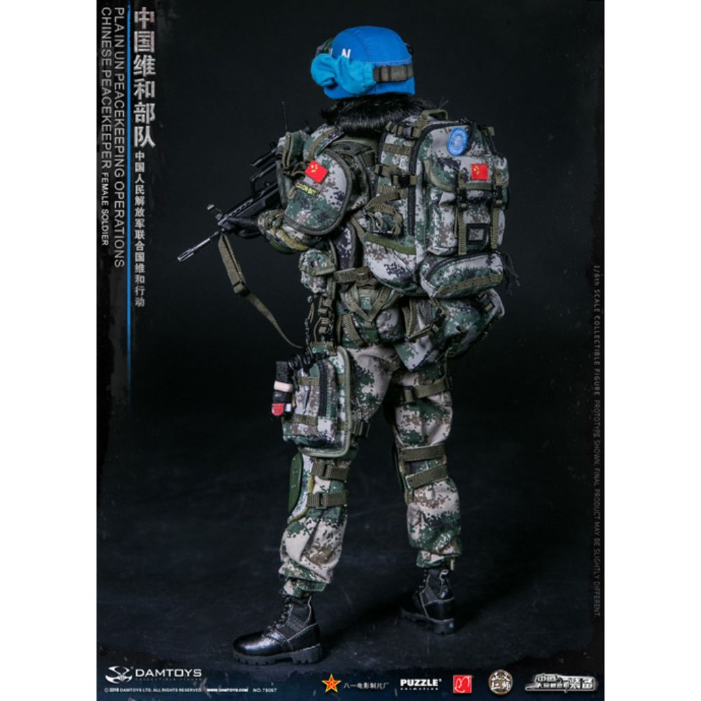 78067 - PLA in UN Peacekeeping Operation - Chinese Peacekeeper (Female Soldier)