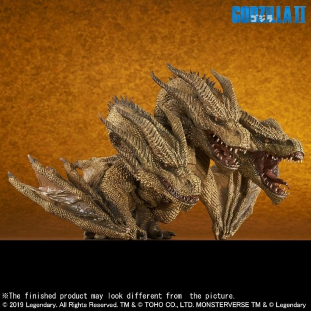 DefoReal Series Godzilla II King Of The Monsters - King Ghidora