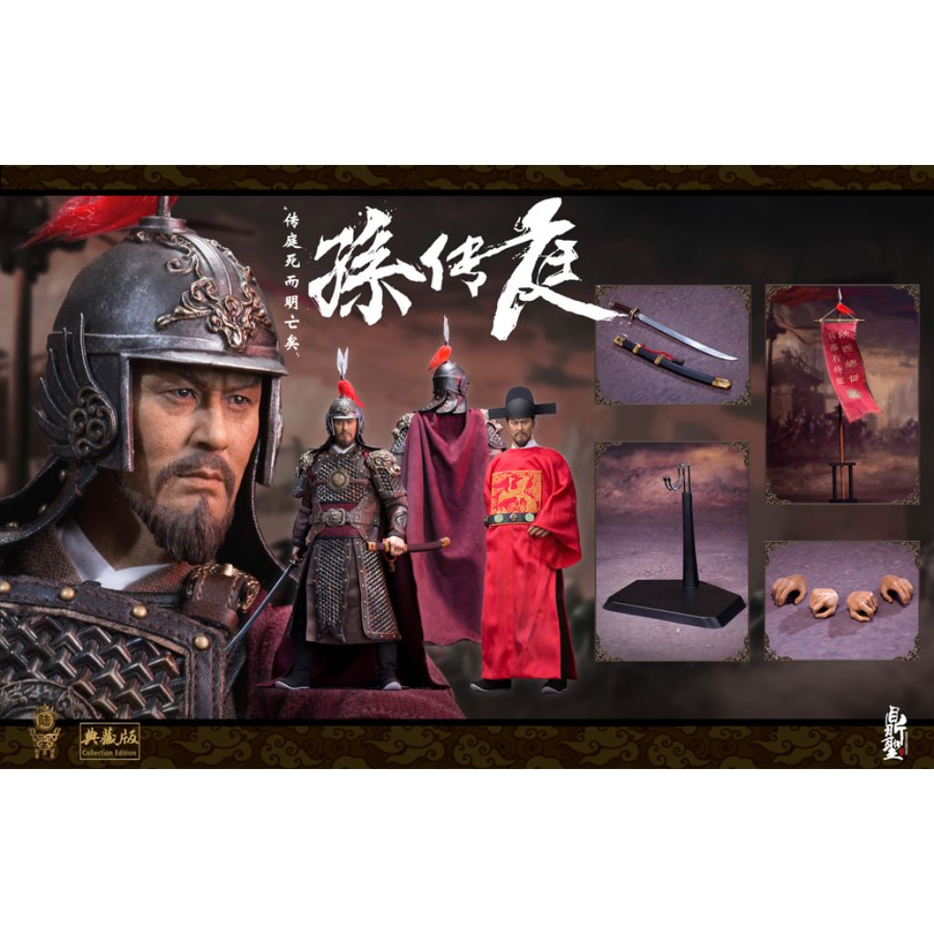 DS005-B - Ming Dynasty General - Sun Chuanting (Deluxe Ver.)