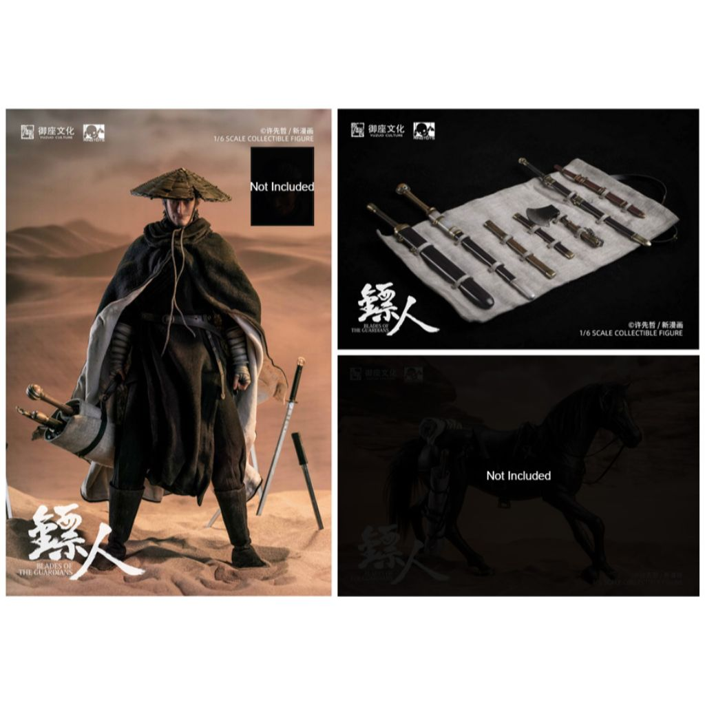 1/6 Blades of the Guardians - Dao Ma (Standard Edition)