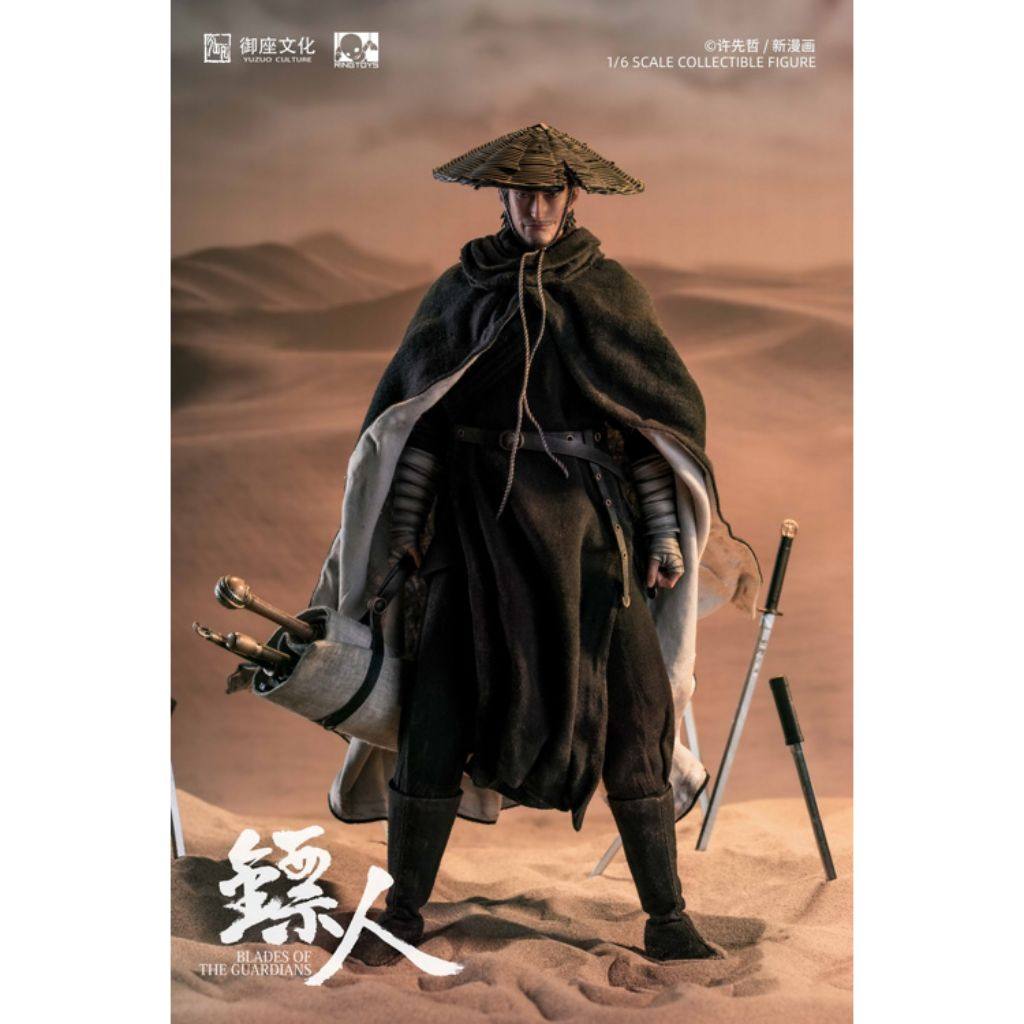 1/6 Blades of the Guardians - Dao Ma (Deluxe Edition)