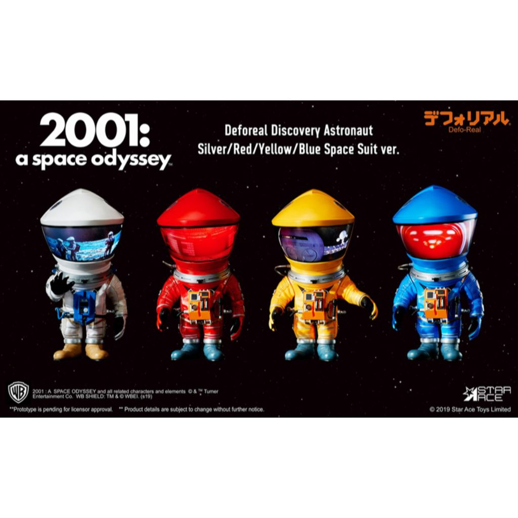 SA6012 2001 Space Odyssey - DF Discovery Astronaut [Yellow Ver.]