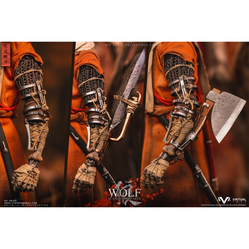 VM-030DX - The Wolf of Ashina (Deluxe Edition)