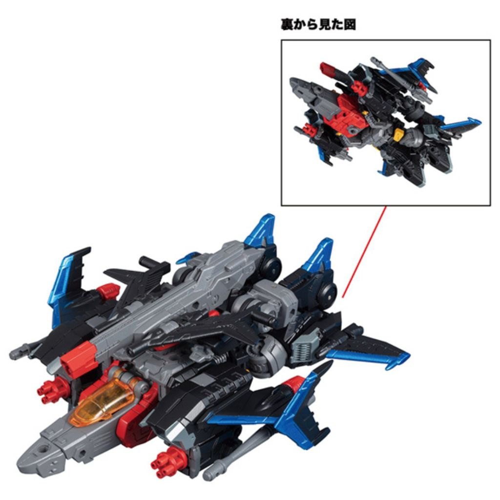 Diaclone DA-46 - Tryvers Shadow Jetter
