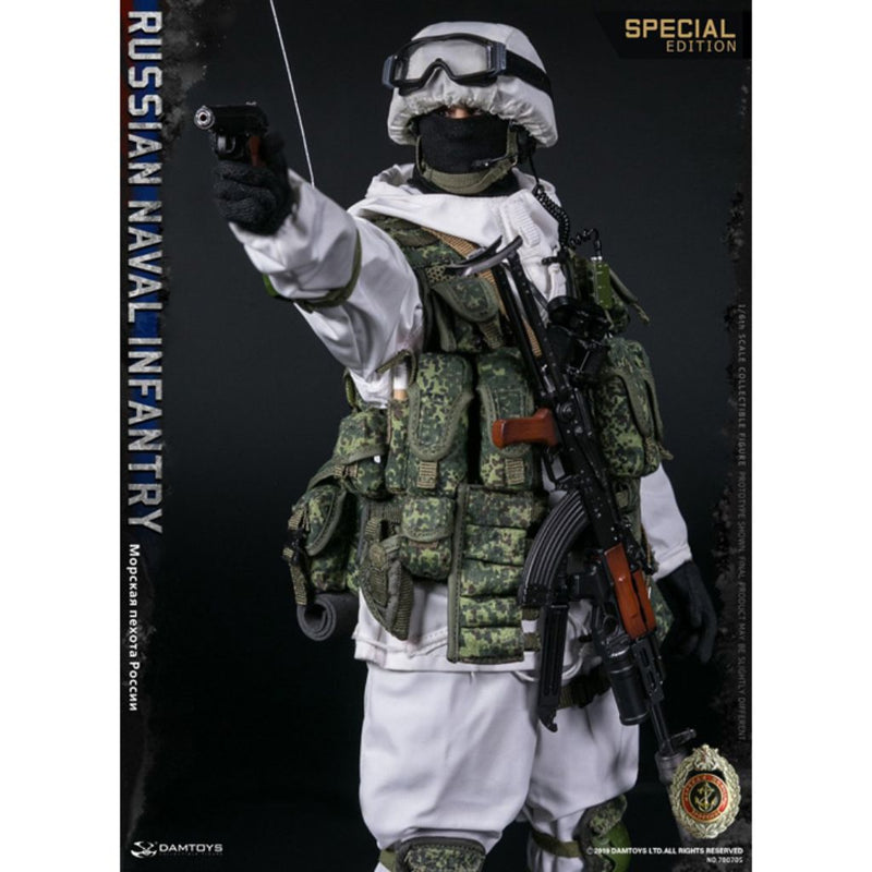 78070S - Elite Series - Russian Naval Infantry (Special Edition)
