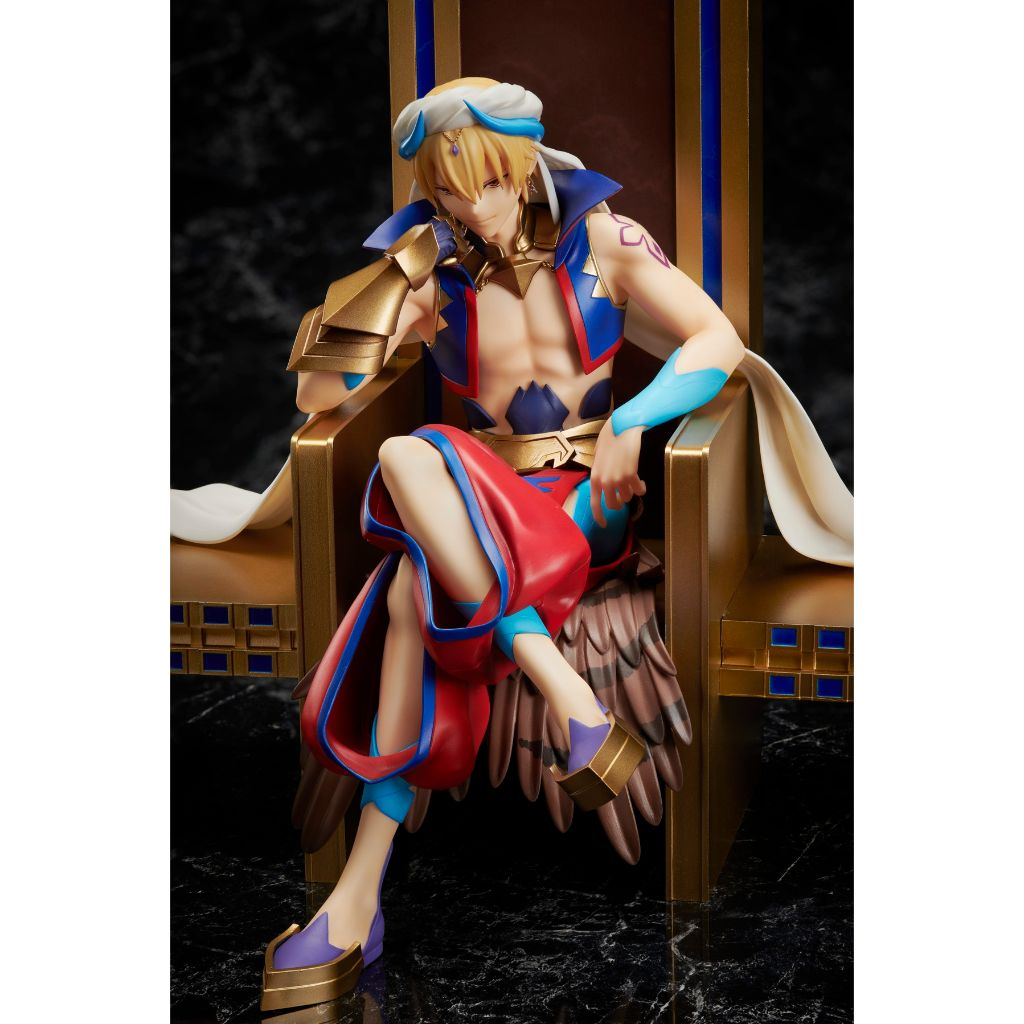 Fate Grand Order Absolute Demonic Front: Babylonia - Gilgamesh Figurine