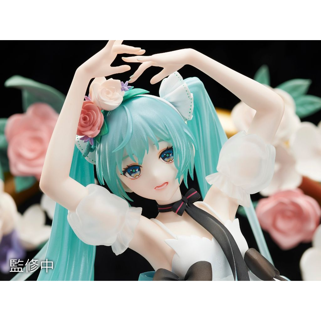 Hatsune Miku - MIKU WITH YOU 2019 Ver.