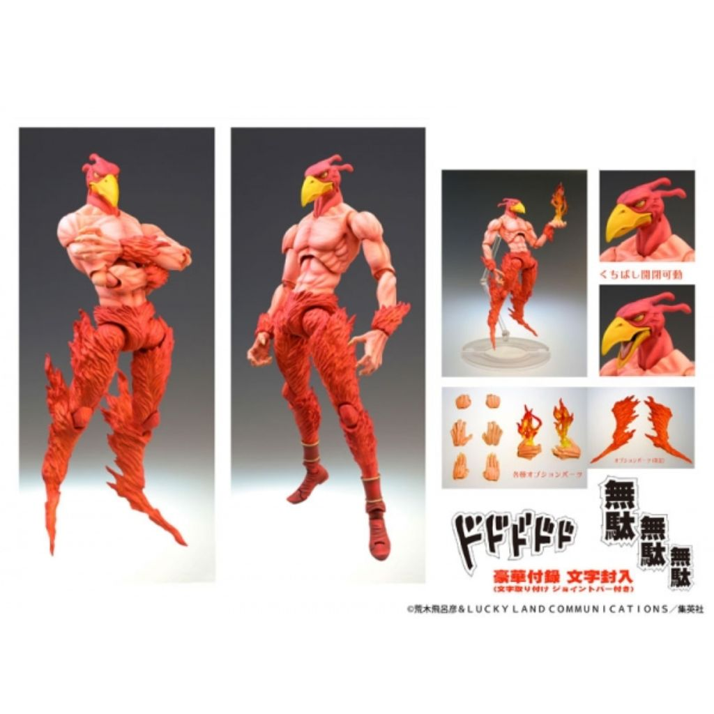 JoJo Super Action Statue - Magician Red (Reissue)