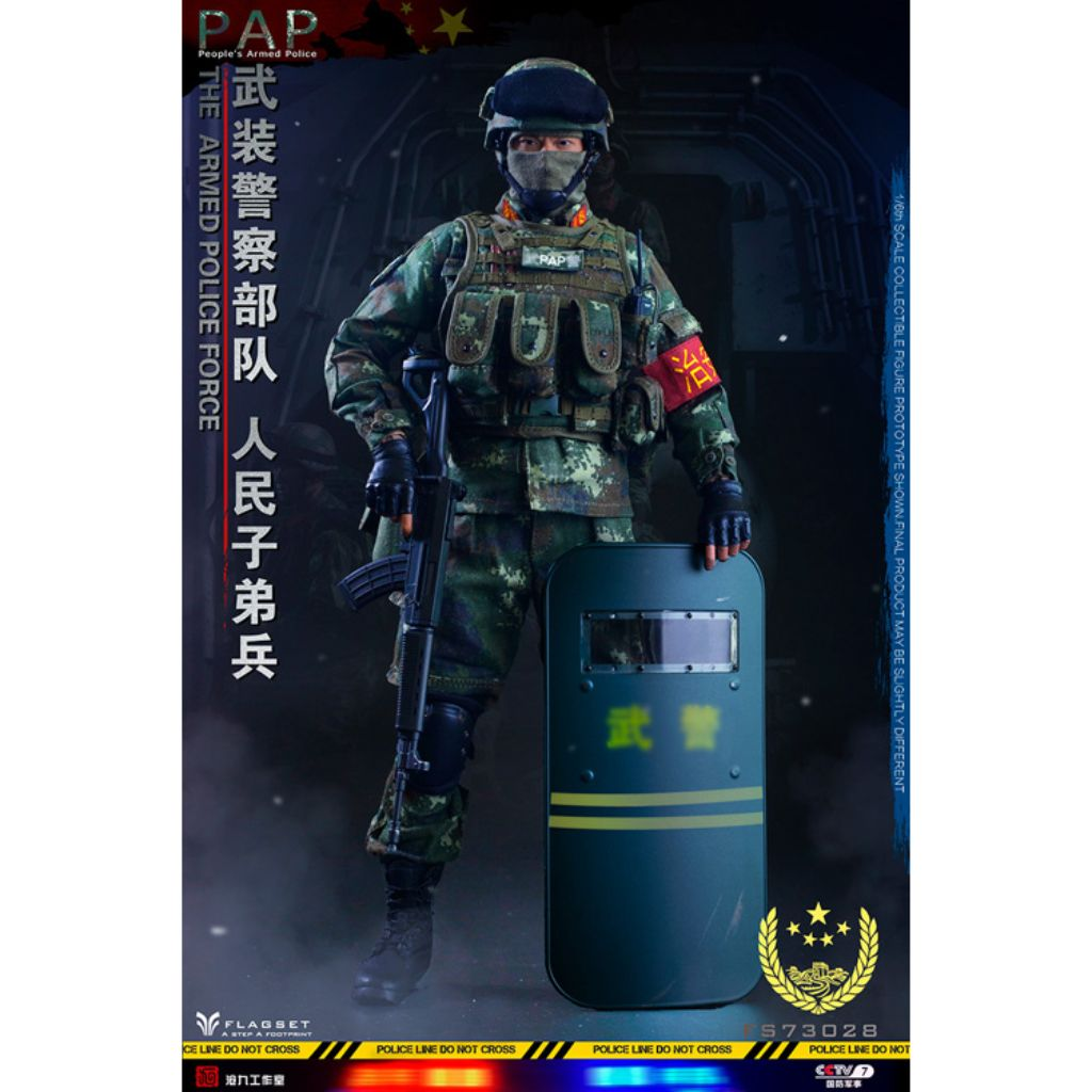 FS-73028 - The Armed Police Force