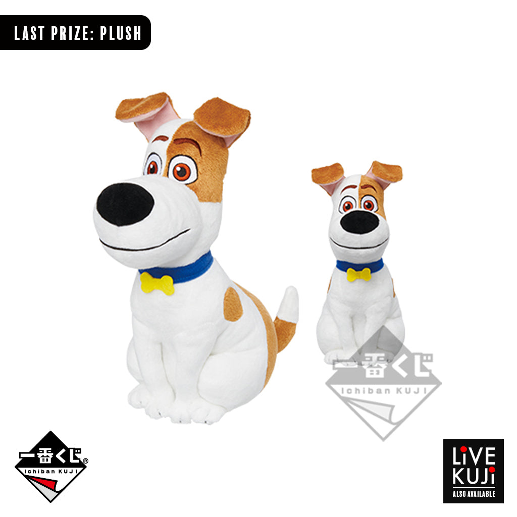 Banpresto KUJI THE SECRET LIFE OF PETS2~