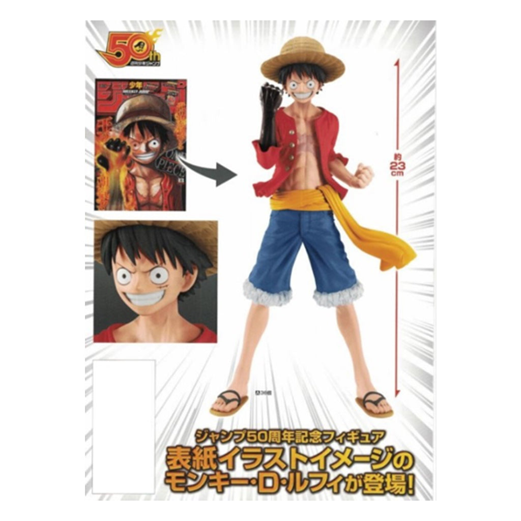 JUMP 50TH ANNIVERSARY FIGURE -MONKEY D LUFFY-