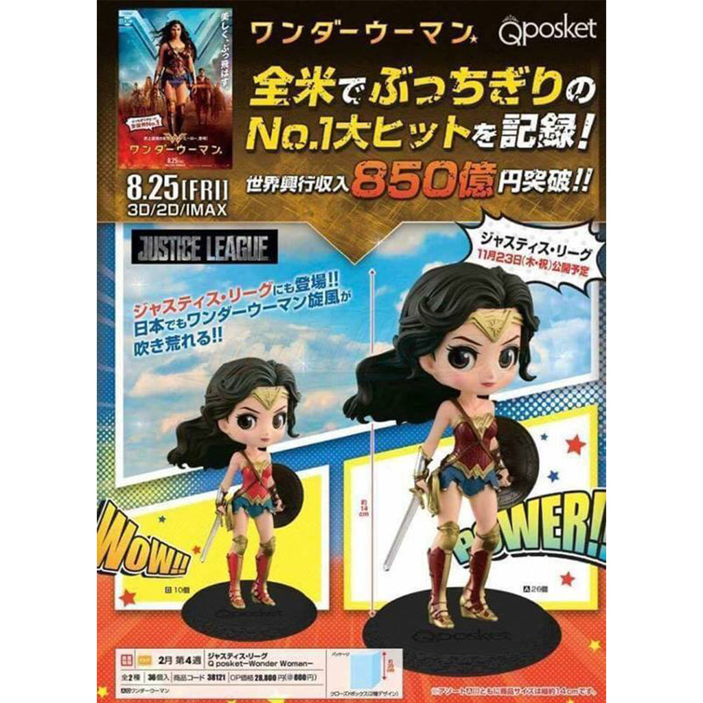 JUSTICE LEAGUE Q POSKET-WONDER WOMAN-
