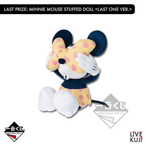 [IN-STOCK] Banpresto KUJI Mickey & Minnie: ROCK THE DOTS