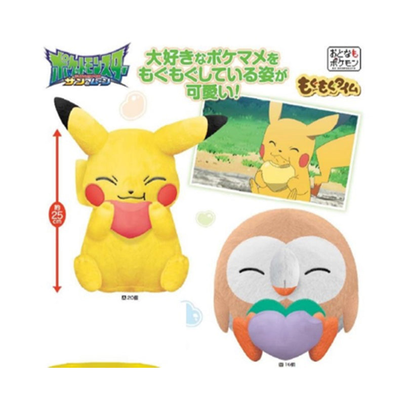 POKEMON SUN & MOON MUNCHING TIME BIG PLUSH - PIKACHU, ROWLET