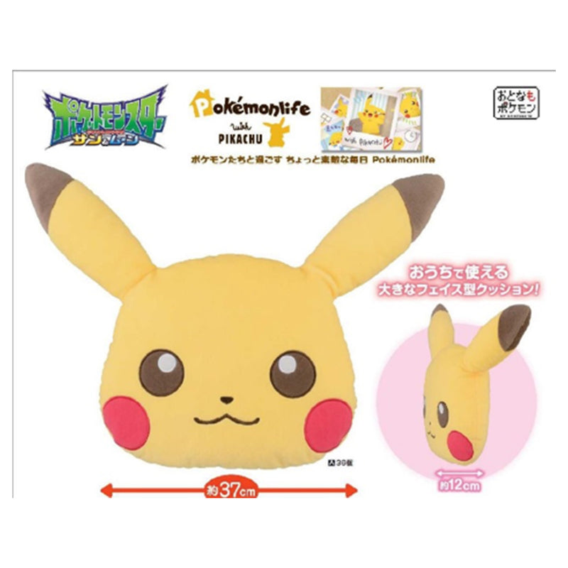 POKEMON LIFE WITH PIKACHU BIG PLUSH - PIKACHU FACE CUSHION