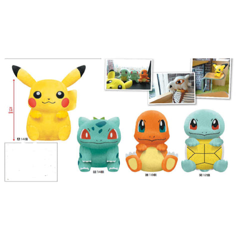 POKEMON SUN & MOON - TAKE ME WITH YOU PLUSH -PIKACHU, BULBASAUR, CHARMANDER, SQUIRTLE