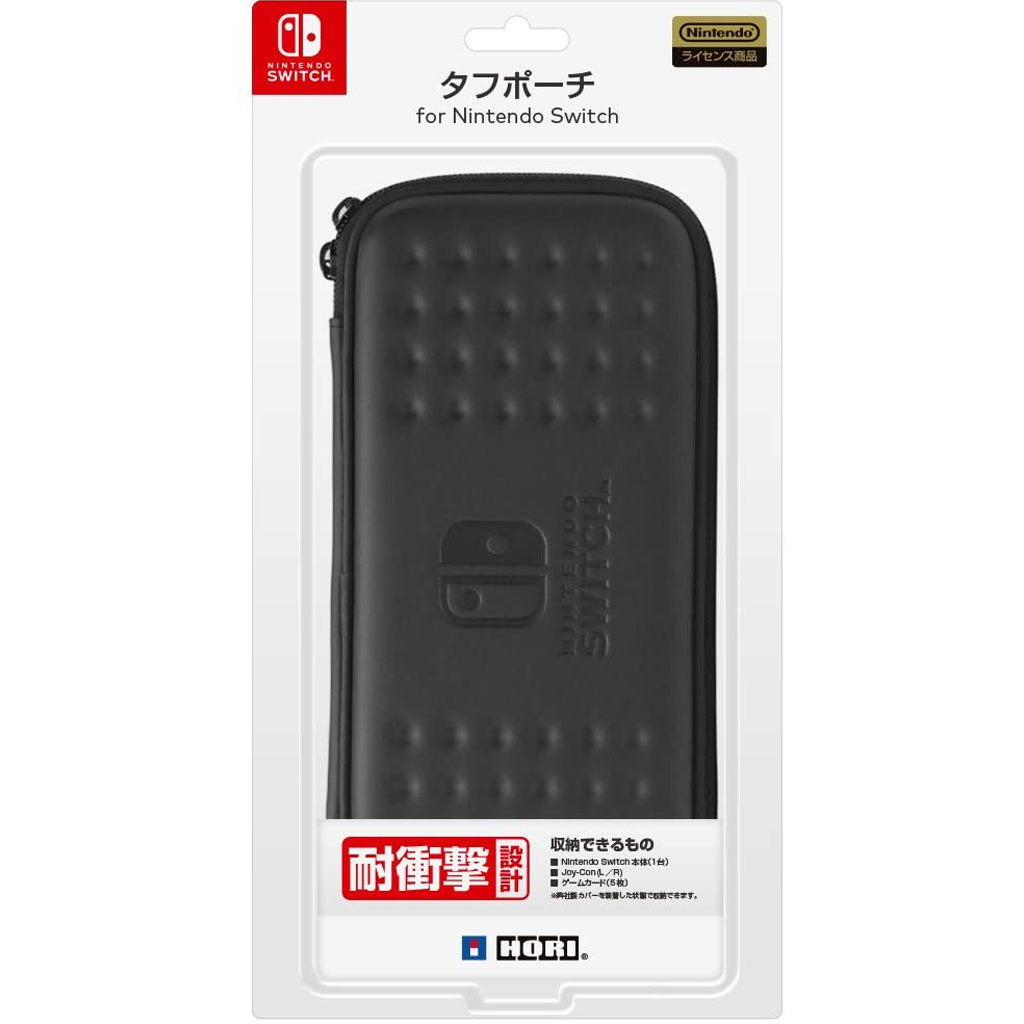 HORI NSW Tough Pouch Black (NSW-038)