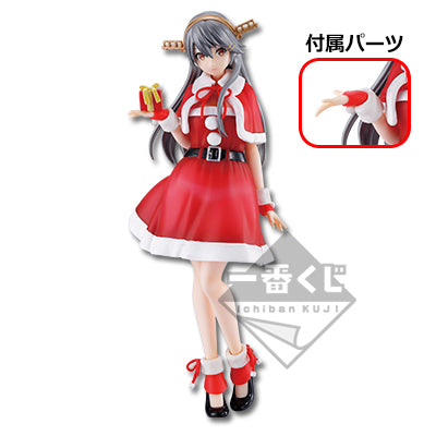[IN-STOCK] Banpresto KUJI KanColle - Winter~