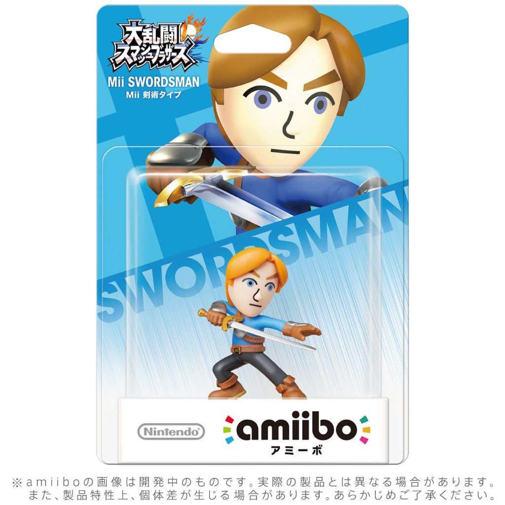 Nintendo amiibo Mii Swordsman - Super Smash Series