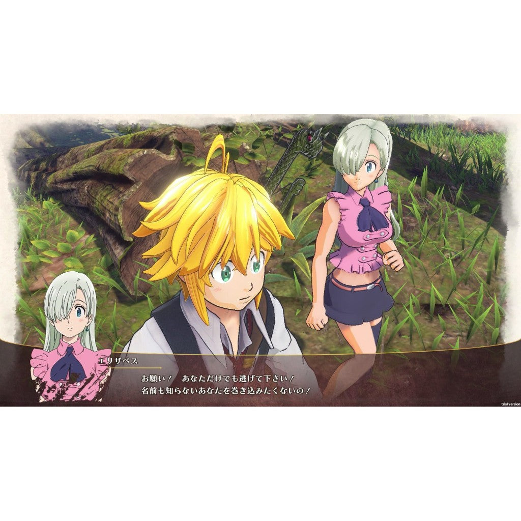 PS4 The Seven Deadly Sins: Knights of Britannia *R3