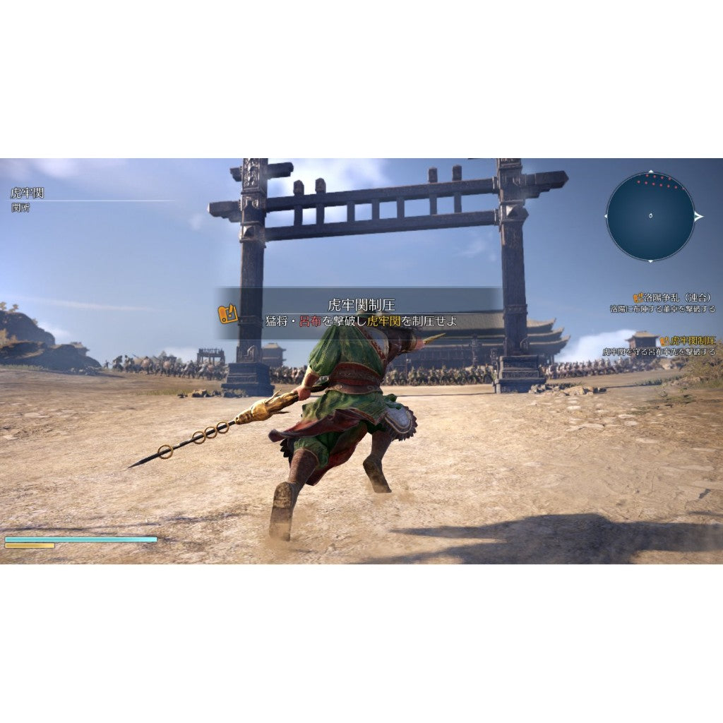 XB1 Dynasty Warriors 9 *R2