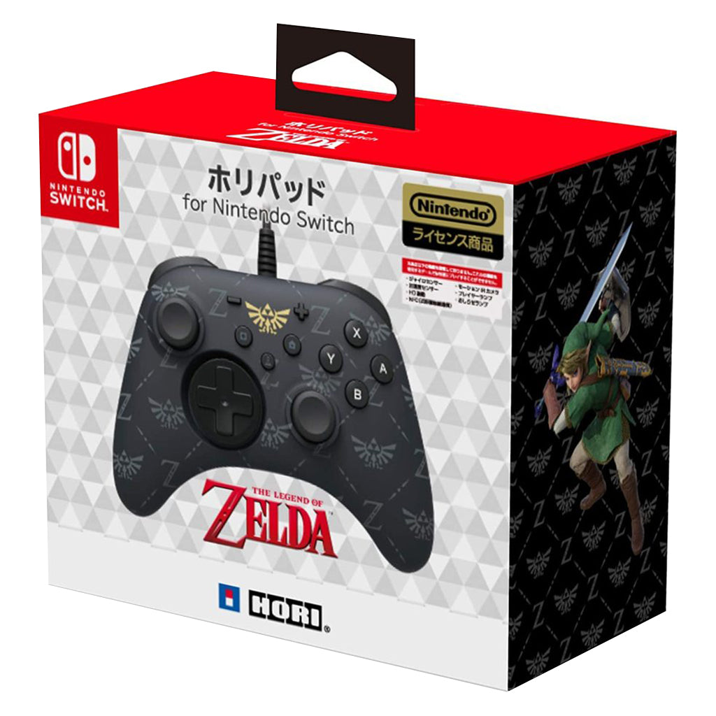 HORI NSW The Legend of Zelda Cross Controller (NSW-189A)