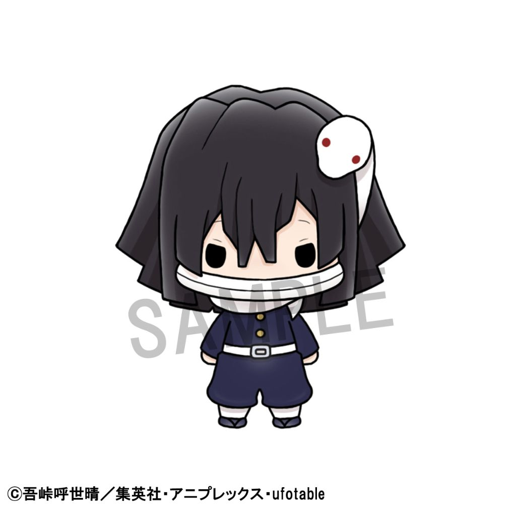 Chokorin Mascot - Demon Slayer Vol.2 (Box Of 6)