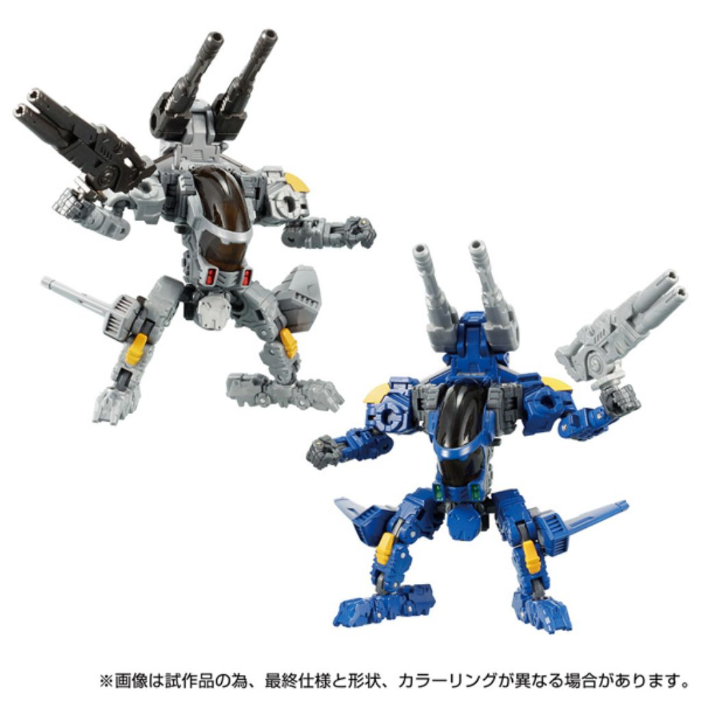 Diaclone DA-57 - Vers Riser Vol.1 (V Mover 01 Set)