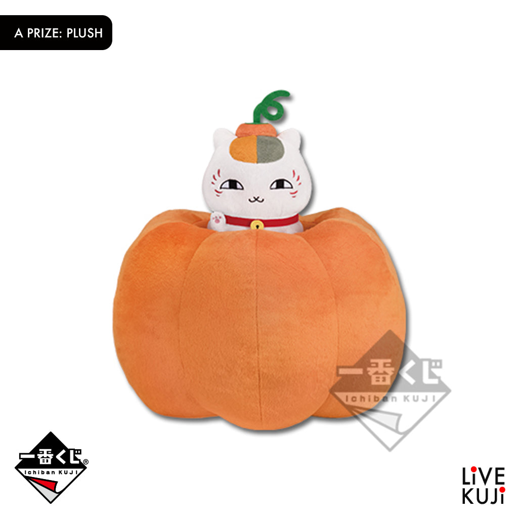 [IN-STOCK] Banpresto KUJI Natsume's Book of Friends - Nyanko-sensei Kitchen~