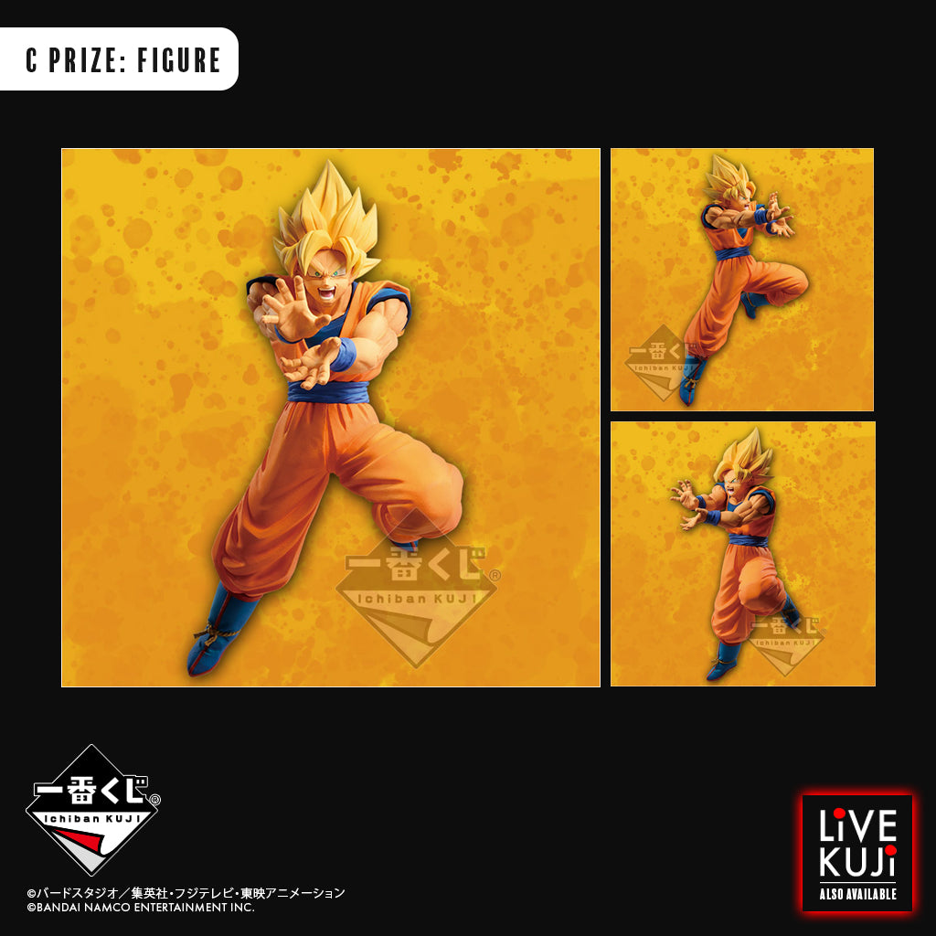 [IN-STOCK] Banpresto KUJI DRAGON BALL THE ANDROID BATTLE with DRAGON BALL FIGHTERZ~