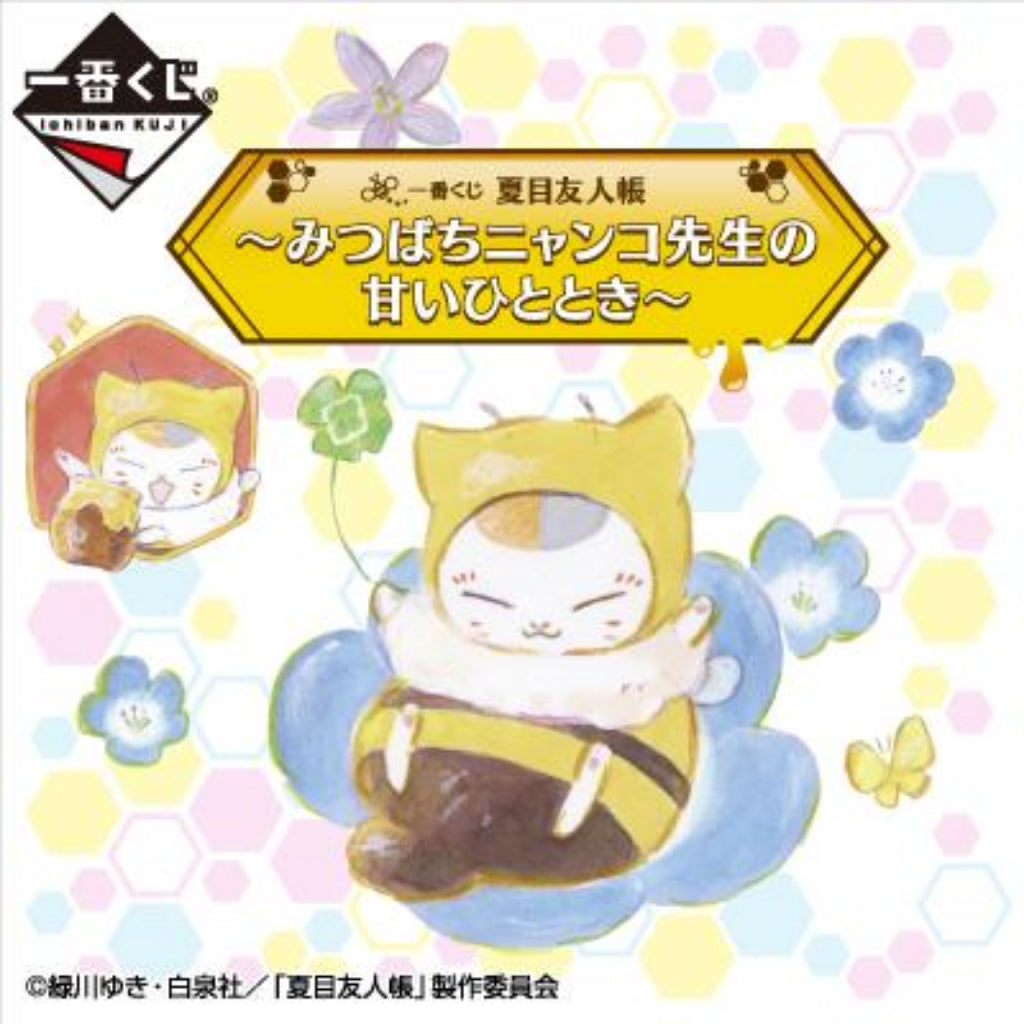[IN-STOCK] Banpresto KUJI Natsume's Book of Friends -Honey Bee-~