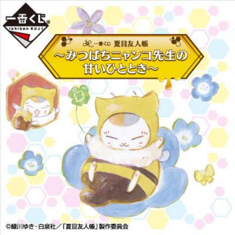 Banpresto KUJI Natsume's Book of Friends -Honey Bee-~