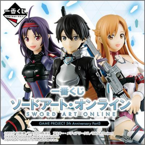 [IN-STOCK] Banpresto KUJI Sword Art Online GAME PROJECT 5th Anniversary Part3~