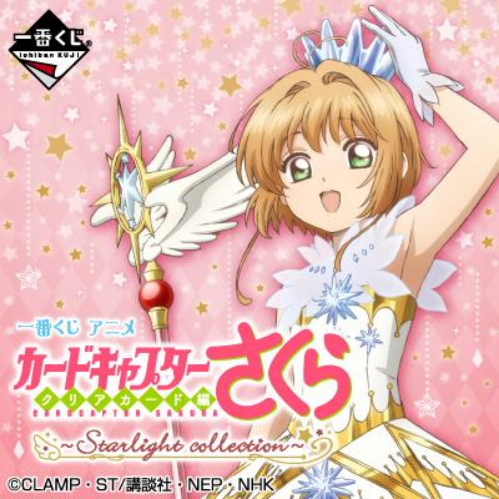 [IN-STOCK] Banpresto KUJI Cardcaptor Sakura: Clear Card -Starlight collection- ~