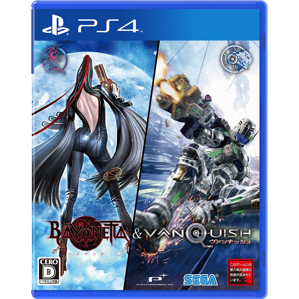 PS4 Bayonetta & Vanquish 10th Anniversary Bundle (Multi-language)