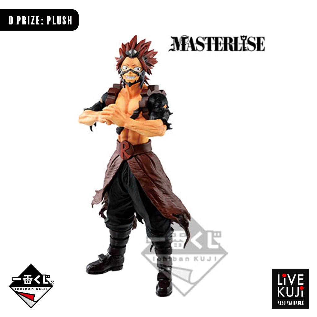 [IN-STOCK] Banpresto KUJI My Hero Academia FIGHTING HEROES feat. One's Justice