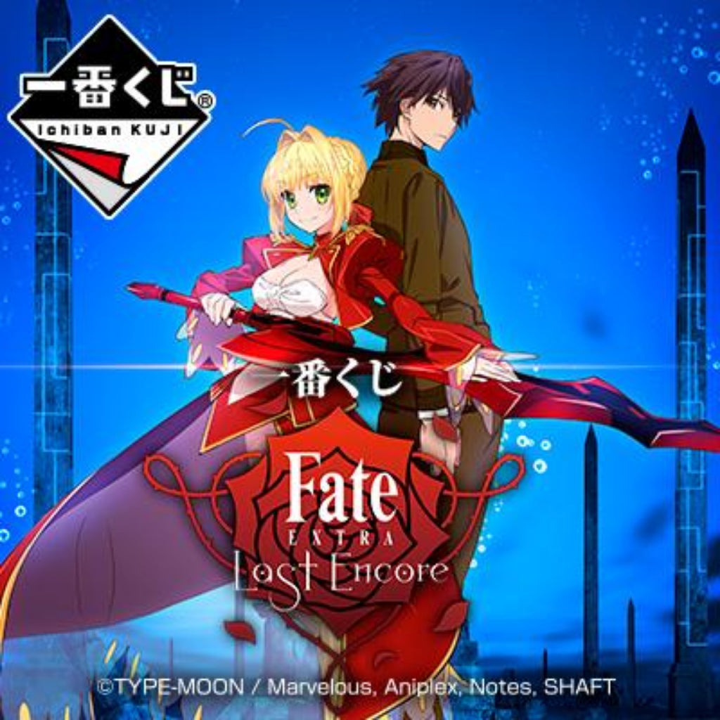 [IN-STOCK] Banpresto KUJI Fate/EXTRA Last Encore